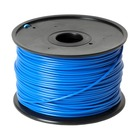 3.00mm ABS Blue 3D Printer Filament