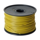 3.00mm ABS Olive 3D Printer Filament