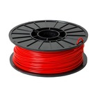 3.00mm ABS Red 3D Printer Filament